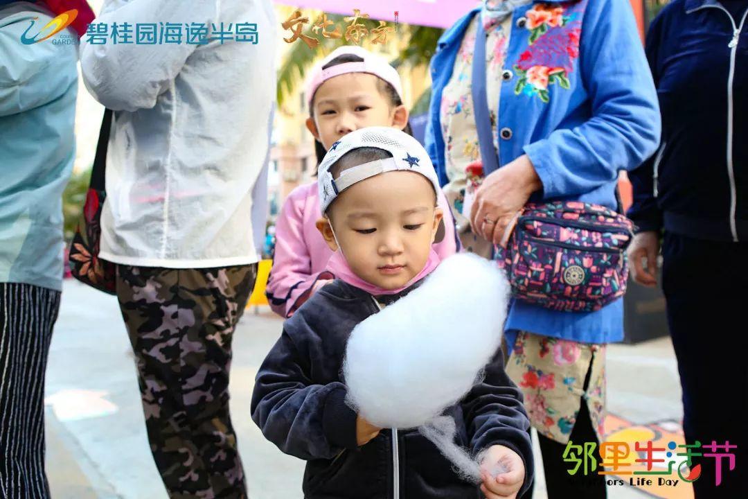 精彩瞬间,文化东方首届邻里生活节开幕