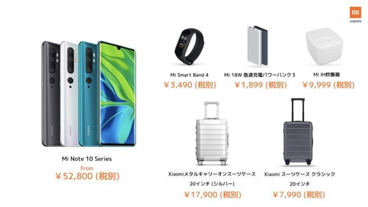 小米正式進入日本 小米Note10在日本開售日媒這樣說?