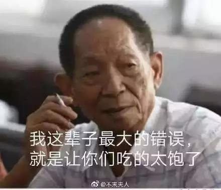 原创丨美有3大理由想亡中国,我们为何而战?