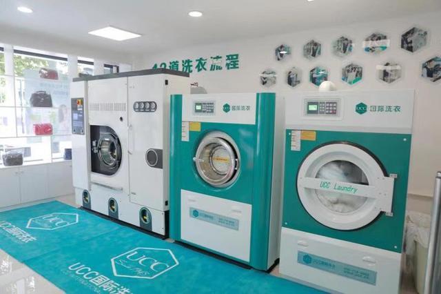 浅谈UCC国际洗衣的创业之道