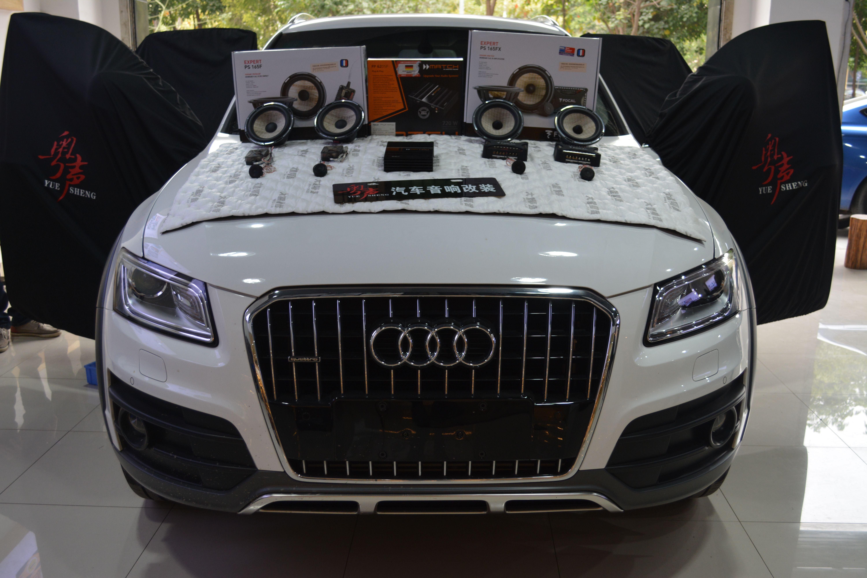 奥迪Q5专车专用汽车音响改装升级-360汽车网www.360qc.com