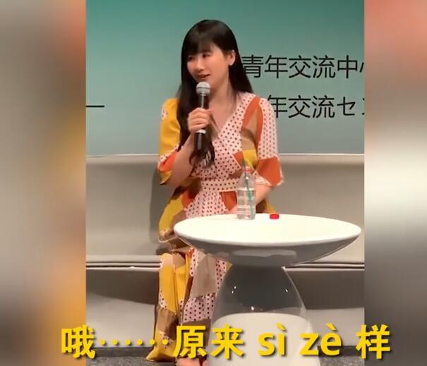 爱酱已经能在东北话和台湾腔之间自由切换了