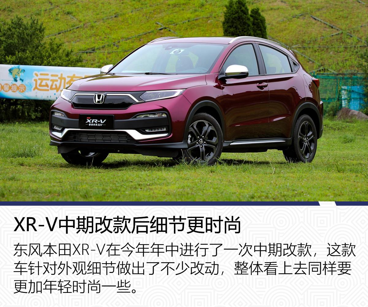 年轻时尚新选择 东风悦达起亚全新一代傲跑对比本田XR-V/日产劲客