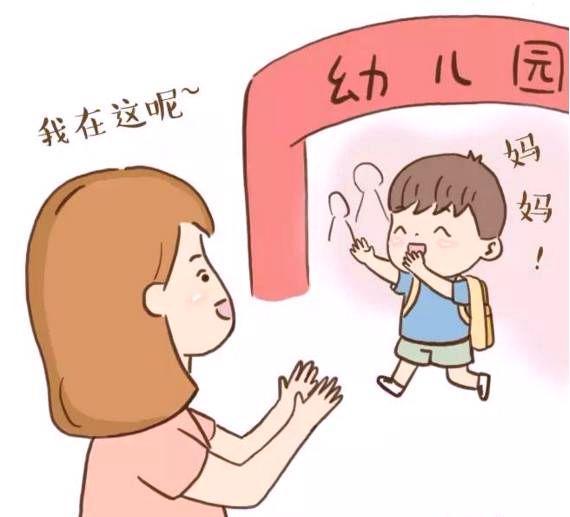 我们还能陪孩子多久?这10幅漫画,触动无数父母!