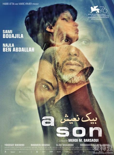 《一个父亲的寻肝之路》获海南岛电影节金椰奖