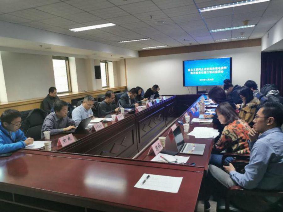 工信部进一步强化互联网企业防范治理电信网络诈骗主体责任