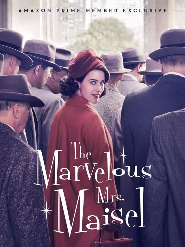 《了不起的麦瑟尔夫人》强势回归,这部美剧凭什么让全网期待?