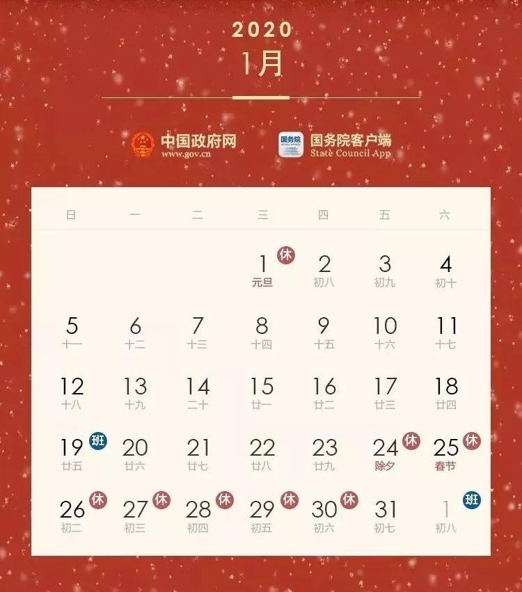 【太疯狂】1月份能休13天?云龙机场低票价随时出游可还行~