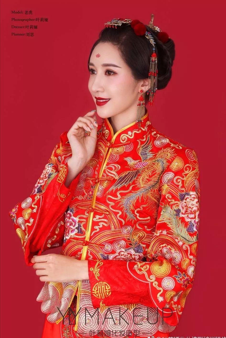 中式新娘发型:秀禾服造型_AcFun