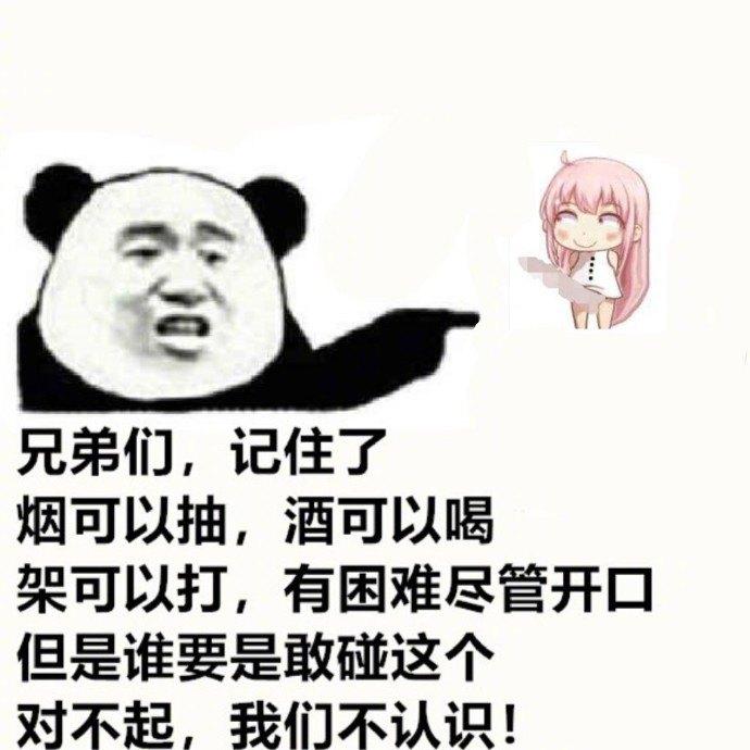 十条段子:女人胖是丰满,矮是玲珑!男人胖是猪,矮是冬瓜!