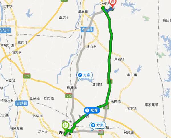 孝昌人口_孝昌县 地理百科 查字典地理网