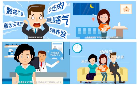 腾讯医疗健康小助手上线!通过微信就能找医生、查疾病