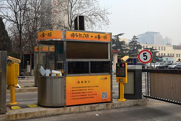 共享停车位商业计划书,小桩共享车位解决城市停车难题!