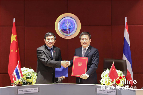 中泰签署澜湄合作专项基金卫生健康合作协议