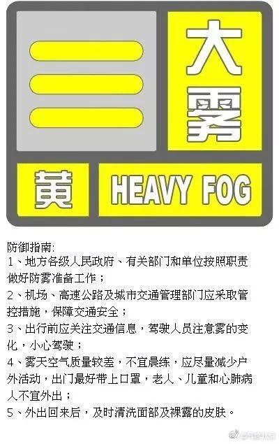 北京今日局地有重度污染,明天冷空气抵达能见度逐渐转好