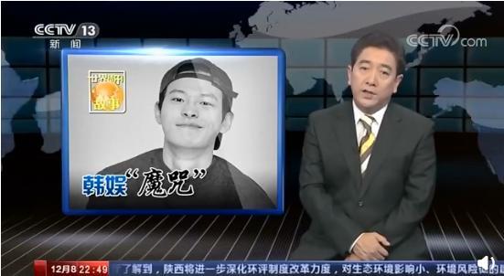 韩国娱乐圈陷自杀魔咒,央视揭韩国艺人6大生存规则
