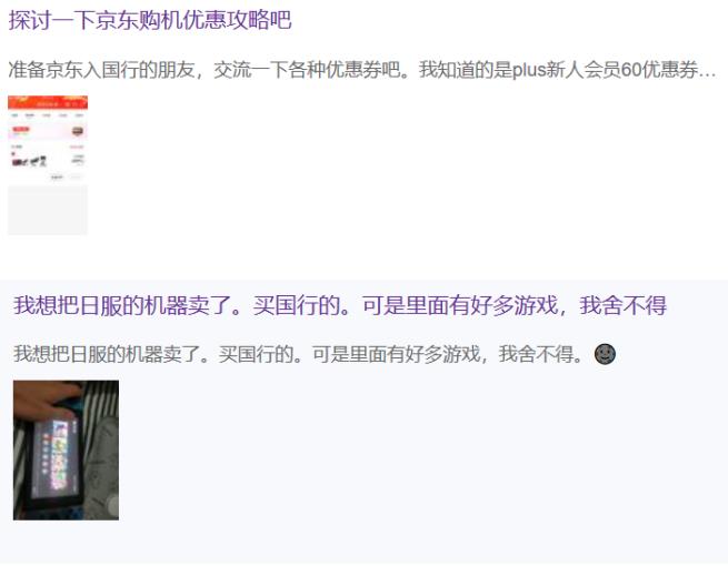 http://www.shangoudaohang.com/yingxiao/257525.html
