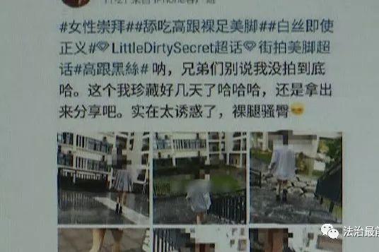 有人在南宁一高校偷拍女性隐私照片,还发微博……校方这样回应