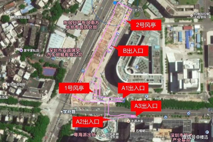 ▲深大南站出入口平面图