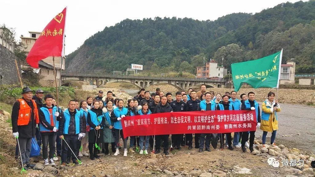50余人巡河护河,让剑江河水更清风景更美