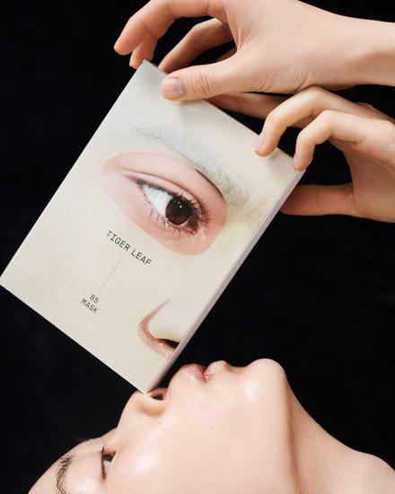 韩国创意美妆品牌tamburins天猫国际旗舰店正式揭幕