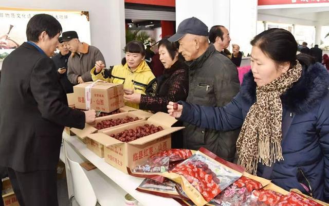 山西临县特色农产品展销暨文旅推介会在太原举办