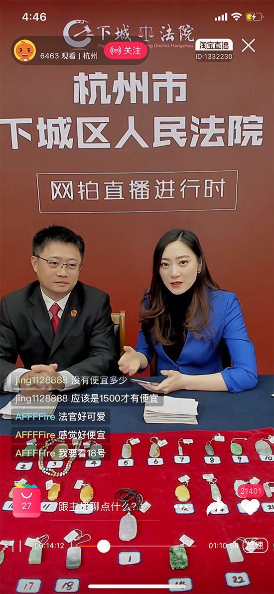 http://www.jindafengzhubao.com/xingyedongtai/40579.html