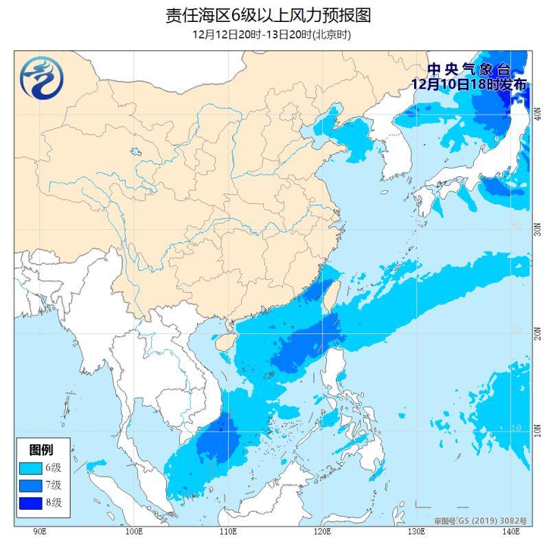 受冷空气影响,我国如下海域将有大风!!