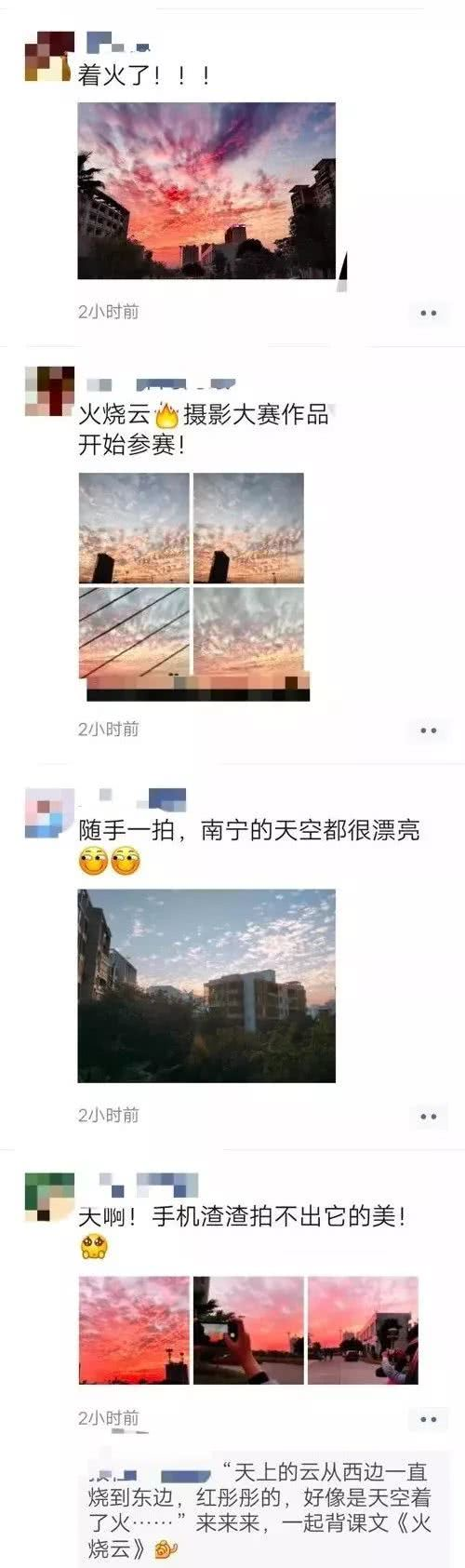 北京快三开奖结果 3