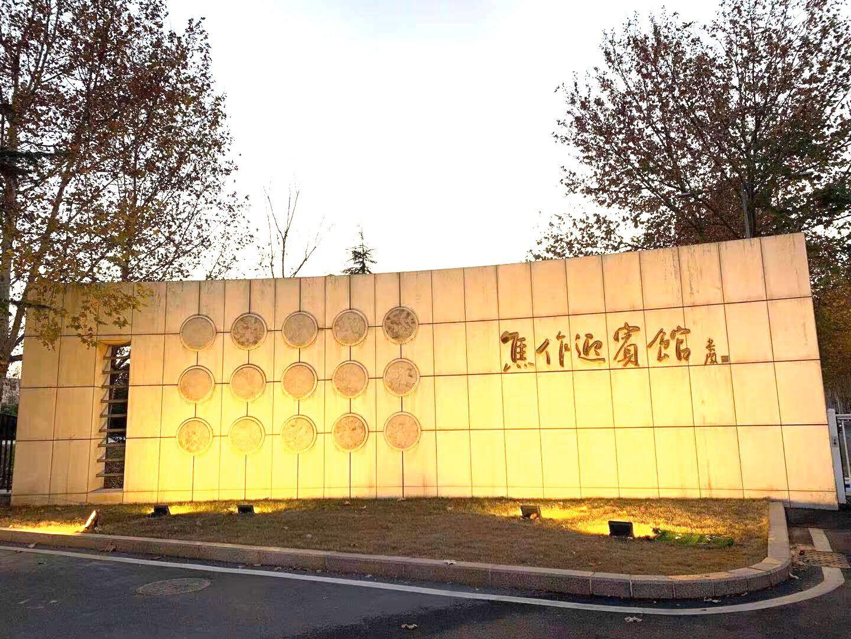 http://www.wzxmy.com/wuzhijingji/17204.html
