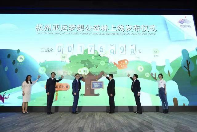 就在刚才,阿里巴巴成为杭州亚运会官方合作伙伴~