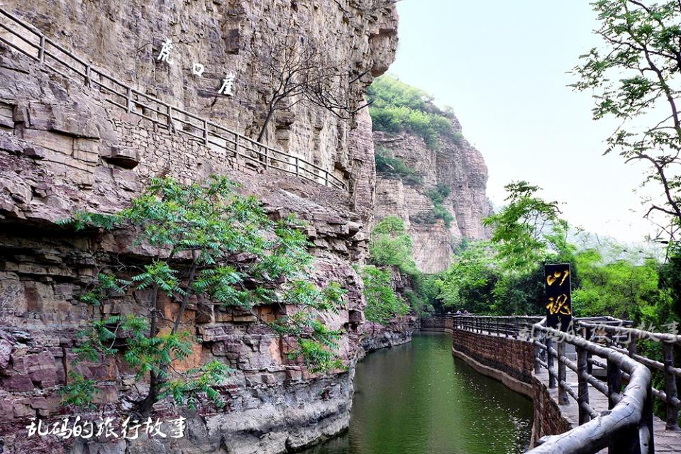 "<b>历时10年修建的河南5A景区 削平1250山头 被誉""世界第八大奇迹""</b>"