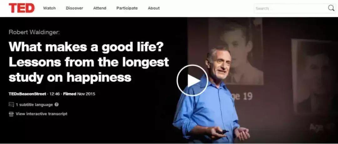 哈佛持续76年跟踪700人 揭秘什么样的人最幸福?