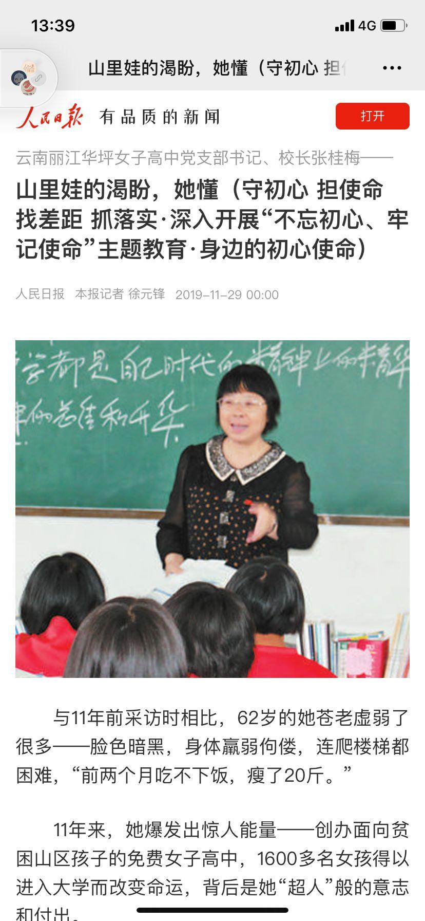 《杨善洲》 第21集_CCTV节目官网-电视剧_央视网(cctv.com)