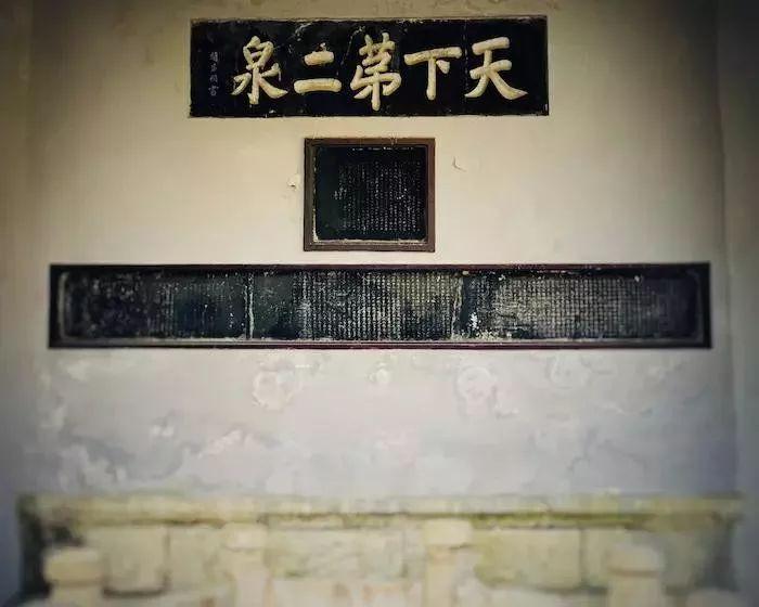 来试人间第二泉——访惠山泉