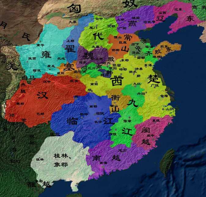 原创            灭秦后项羽遭到天下群雄反对,他的分封方案不公平吗?