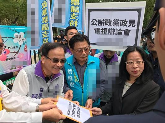 """麻烦不断蔡英文遭""""独派""""批评:中选会沦民进党"""