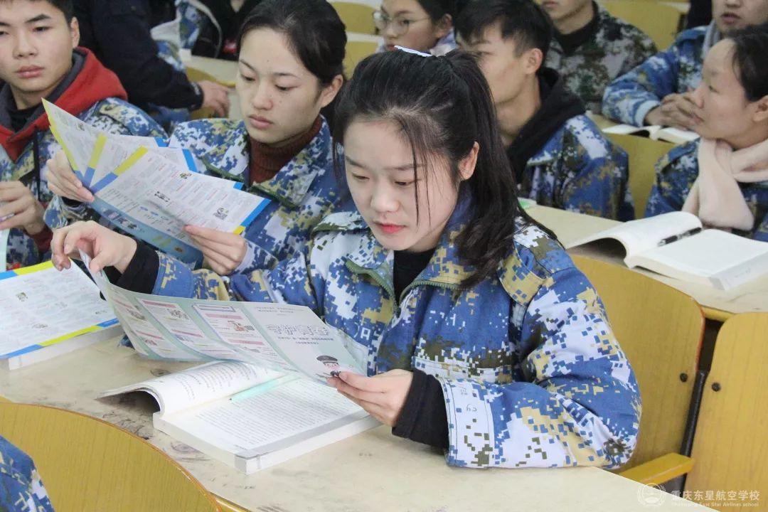 上海時時樂QQ群:2021考研英語閱讀理解文章特點解析