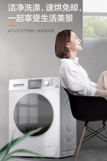 """""""难洗三杰""""已上线,冬季洗衣机该如何挑选?"""