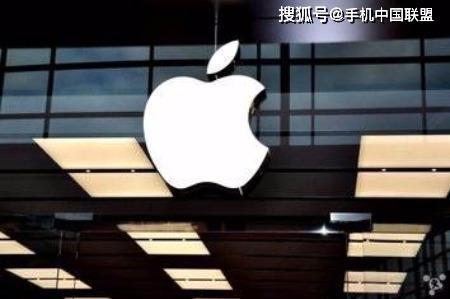 苹果起诉前芯片高管违反合约,却被反指窥探个人机密短信