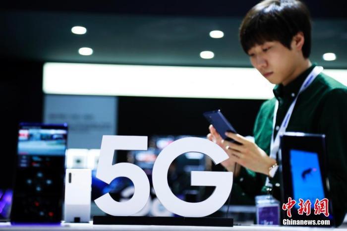 白皮书:全球已有50家运营商推出5G商业服务