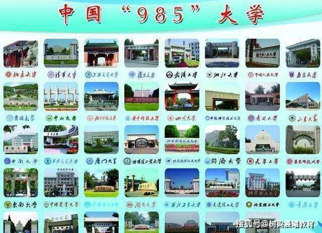 新奥门蒲京娱乐场 1
