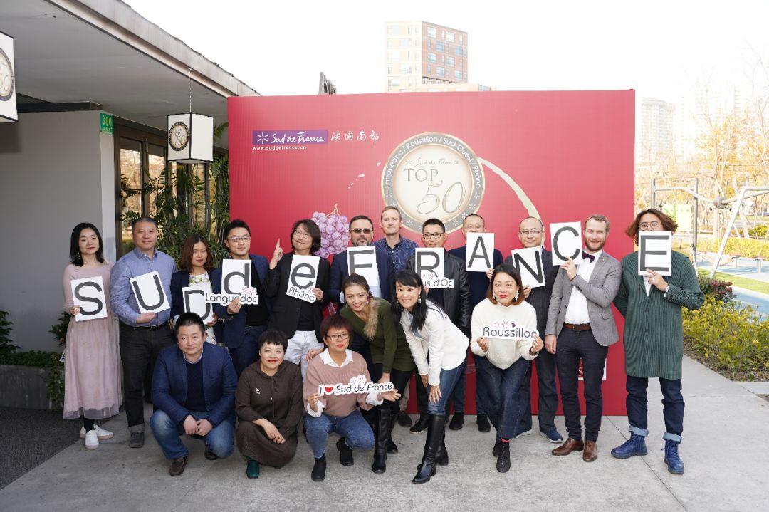新鲜出炉!2019法南TOP50获奖葡萄酒名单!
