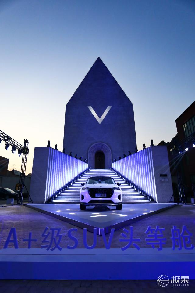 好像坐在頭等艙!體驗東風啟辰新款SUV,性感外觀+豪華內飾太酷了