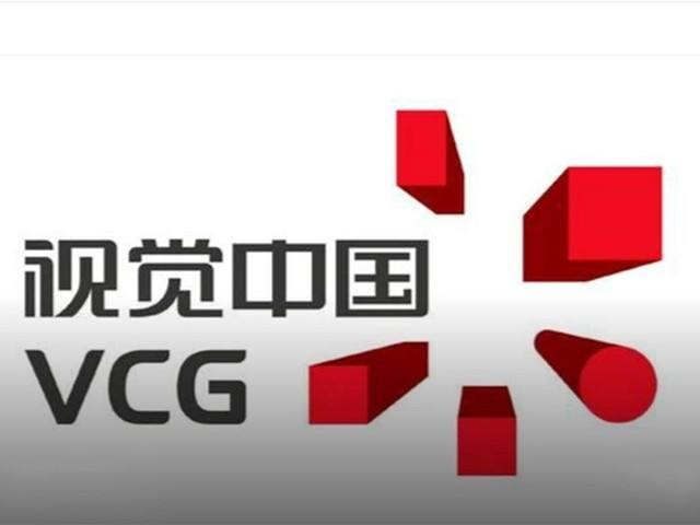黑洞图片风波后视觉中国再次暂停网站服务进行整改!负责人被约谈