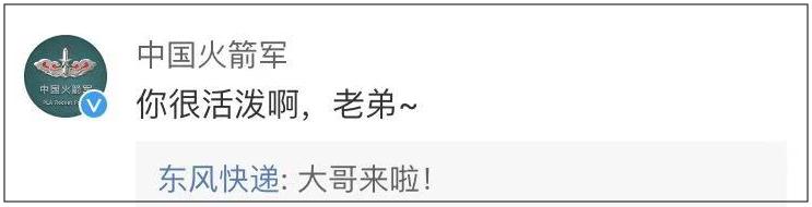 """""""东风快递""""版《野狼Disco》刷屏 网友:全网最帅!"""