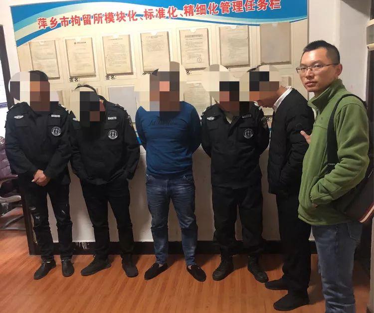 抓得好!萍乡某娱乐场所里多人互殴,9人被拘留...