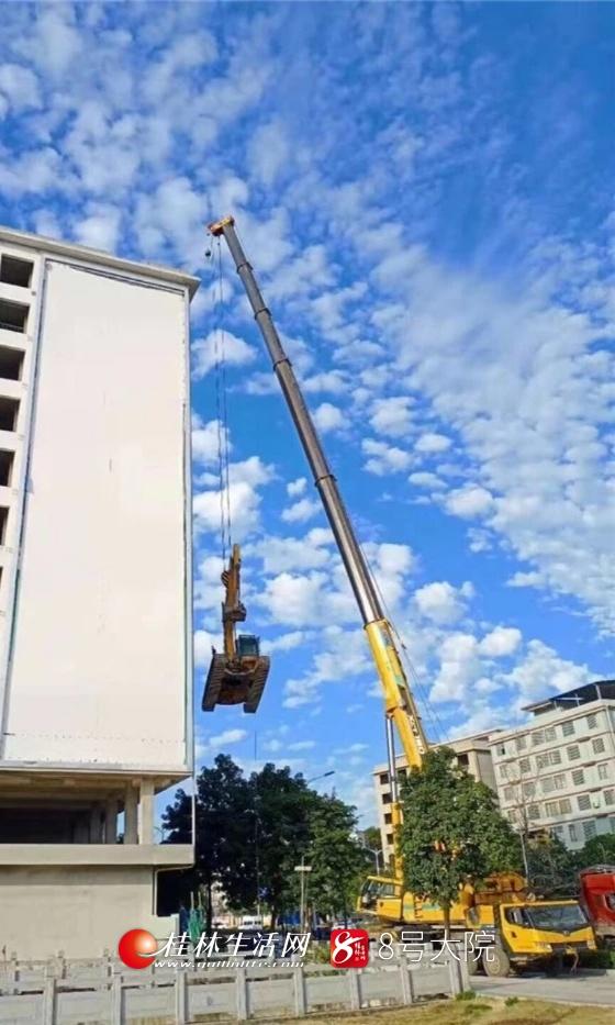 航拍!桂林这栋超高违建自上而下层层被拆!