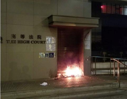 股票资讯网火烧法院门口,香港大律师公会终于