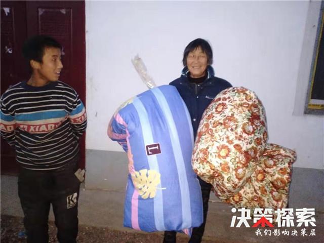 """寒冬送温暖 棉被暖心窝——内乡县师岗镇务求""""七改一增""""落实效"""
